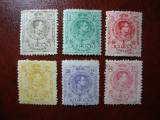 SPANIA 1909/17 MH-, Nestampilat