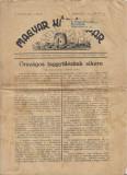 Magyar kadaripar iulie 1943 nr 7 ziar vechi maghiar al doilea razboi mondial