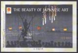 DB1 Pictura Palau Arta Japoneza SS MNH, Nestampilat
