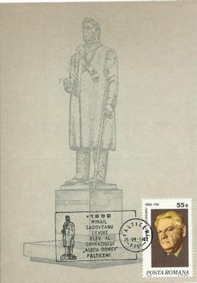 TSV* - MAXIMA STATUIA MIHAIL SADOVEANU FALTICENI, sculptor ION IRIMESCU 1982 foto