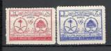 Arabia Saudita.1953 Vizita presedintelui C.Chamun  DD.339