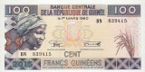 GUINEA █ bancnota █ 100 Francs █ 2015 █ P-A47 █ UNC █ necirculata