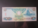 Rara! Emiratele Arabe Unite 20 Dirhams 1997