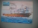 HOPCT  MAXIMA  72769  TANC PETROLIER DACIA-VAPOR -CP PICTURA RO