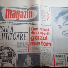 Magazin 23 octombrie 1965-amintirile unui ciclist,insula plutitoare de pe dunare