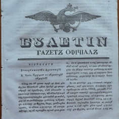 Ziarul Buletin , gazeta oficiala a Principatului Valahiei , nr. 39 , 1839