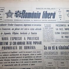 ziarul romania libera 4 aprilie 1975-vizita lui ceausescu in mexic