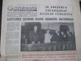 Informatia Bucurestiului (30 iunie 1989), Steaua castiga Cupa Romaniei la fotbal