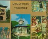 CPI B12572 CARTE POSTALA - MANASTIREA VORONET, MOZAIC