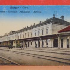 BRASOV - GARA - EDITATA INAINTE DE 1918, MODIFICATA DUPA - NECIRCULATA -