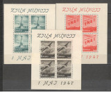 Romania.1947 Posta aeriana:Ziua Muncii-coli mici  XR.126