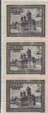 ROMANIA 1922 LP 73 a CATEDRALA ALBA IULIA EROARE STEAG PE PAVILON(FARA GUMA), Nestampilat