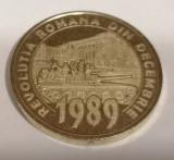 50 bani 2019, Revoluția, România, UNC (din fișic)