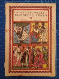 Cumpara ieftin Povesti populare romanesti si sasesti / Al. Mitru / ilustratii Val Munteanu 1975, Ion Creanga
