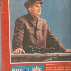 Reviste Ceausescu