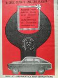 1969 Reclamă Autoservice 24 x 17 cm comunism service auto masini cooperatie