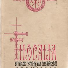 FILOCALIA SFINTELOR NEVOINTE ALE DESAVARSIRII - vol. 7 - 1977