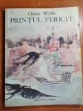 cartea pentru copii - printul fericit -editura ion creanga 1976