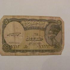 CY - 5 piastres Egipt
