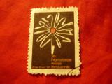Vigneta - Targul International nr. 35 la Salonic 1970 , stampilata, Stampilat
