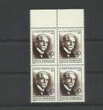 Romania MNH 1974 - Aniversari III (uzuale) Dr. Albert Schweitzer - LP 869 X4, Nestampilat
