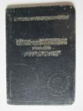 Cumpara ieftin Rara! Carte identitate regalista de avocat Baroul Ilfov 1942, Romania 1900 - 1950, Documente, Micul Fermier