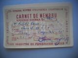 HOPCT ROMANIA-URSS -CARNET DE MEMBRU ARLUS 1948 TULCEA -VARIANTA RARA